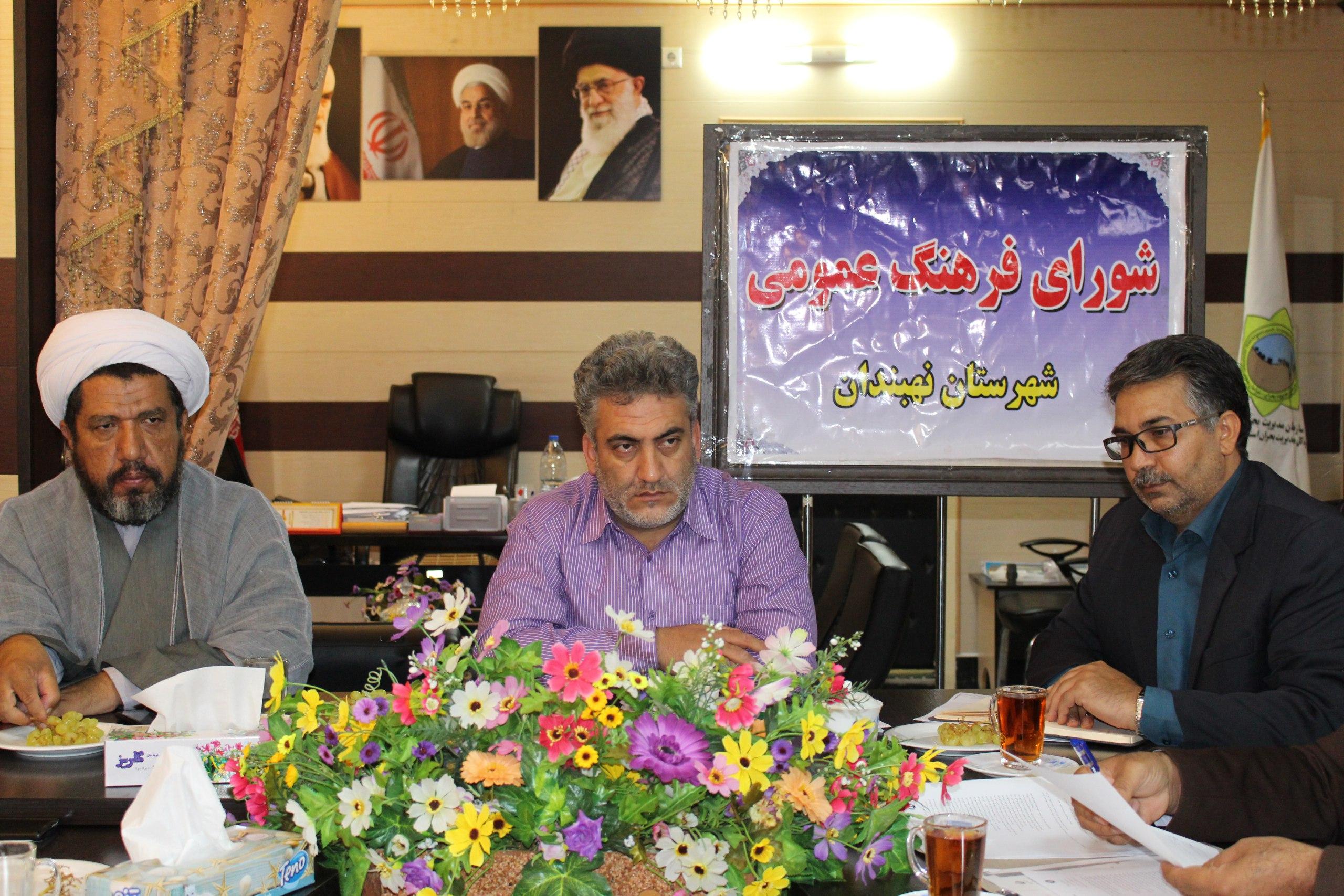 در جلسه شوراي فرهنگ عمومي شهرستان نهبندان